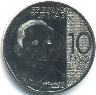 新10ペソコイン 表
