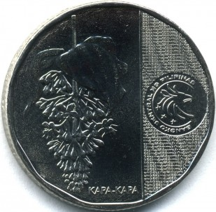 新10ペソコイン 裏
