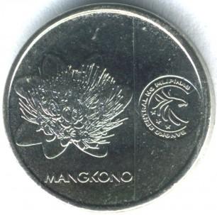新1センティモコイン 裏