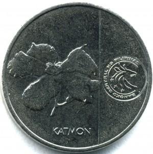 新25センティモコイン 裏
