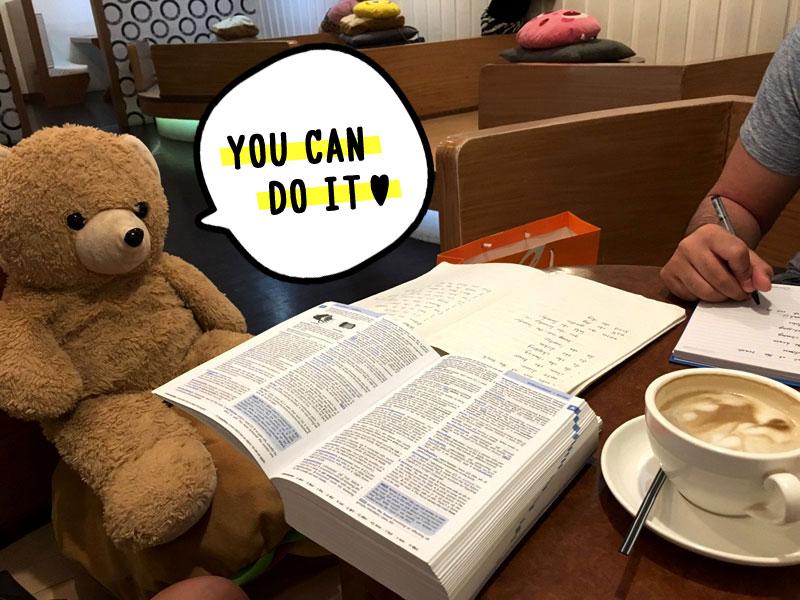 くまと勉強