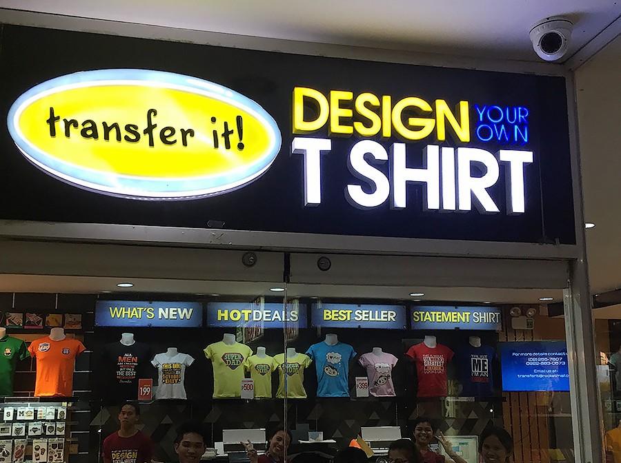 「transfer it!」のお店の入り口