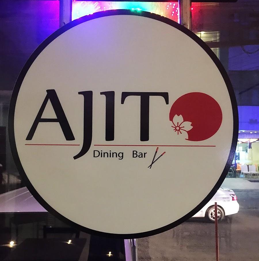 日本食ダイニングバー「AJITO」