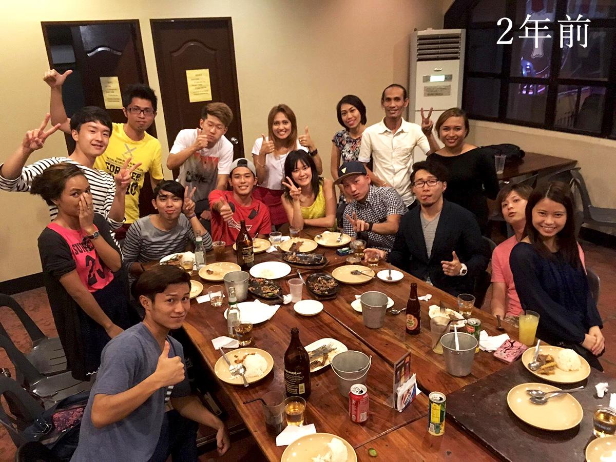 2年前、インターン生の友達と先生との食事会