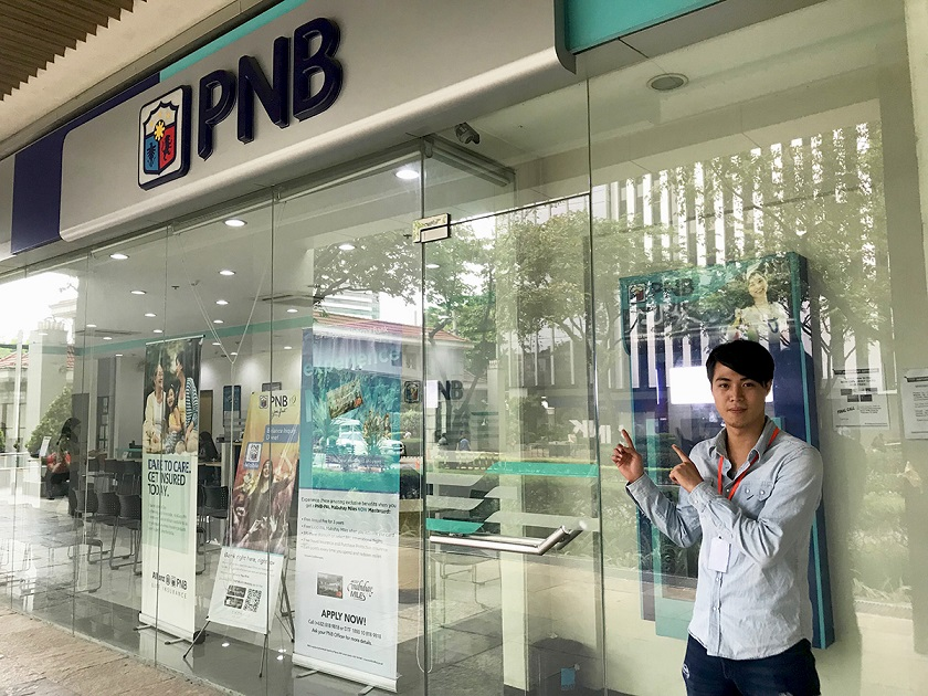 PNB銀行外観