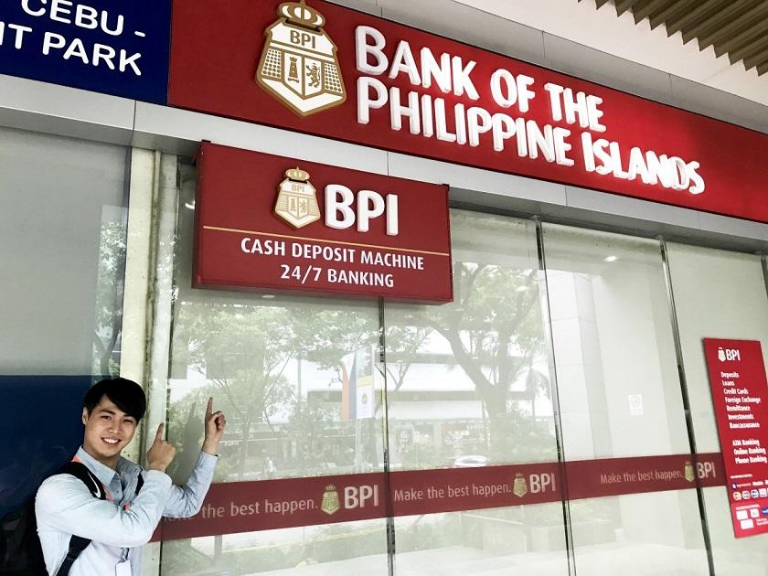 BPI銀行