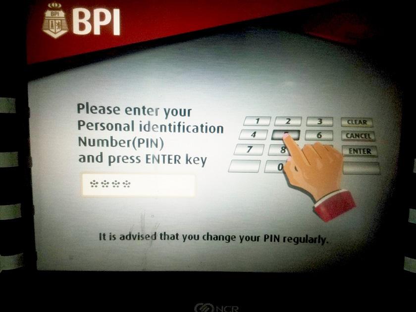 次に暗証番号を入力してください。