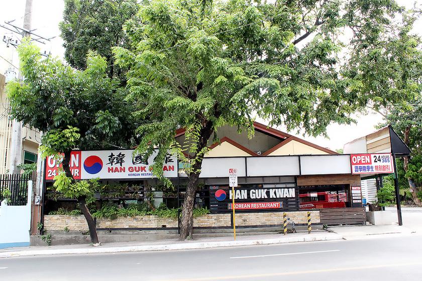 24時間営業の韓国料理店「韓国館」