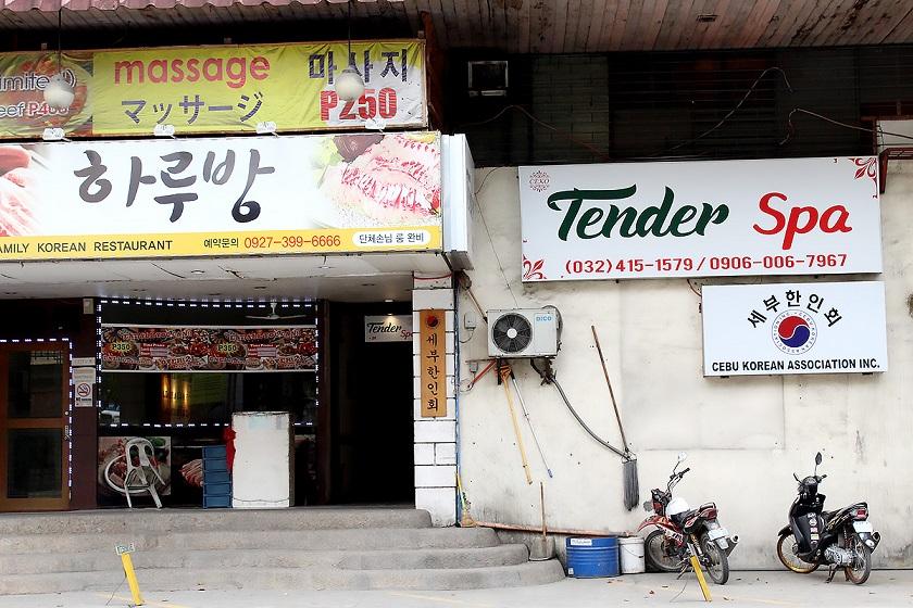 マッサージ店「Tender Spa」と韓国料理店