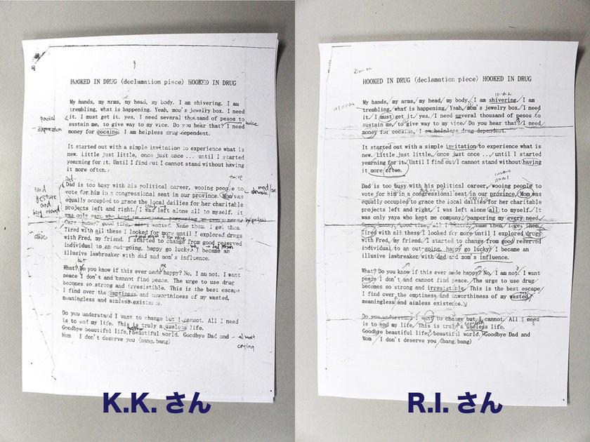 R.I.さん、K.K.さんの朗読原稿