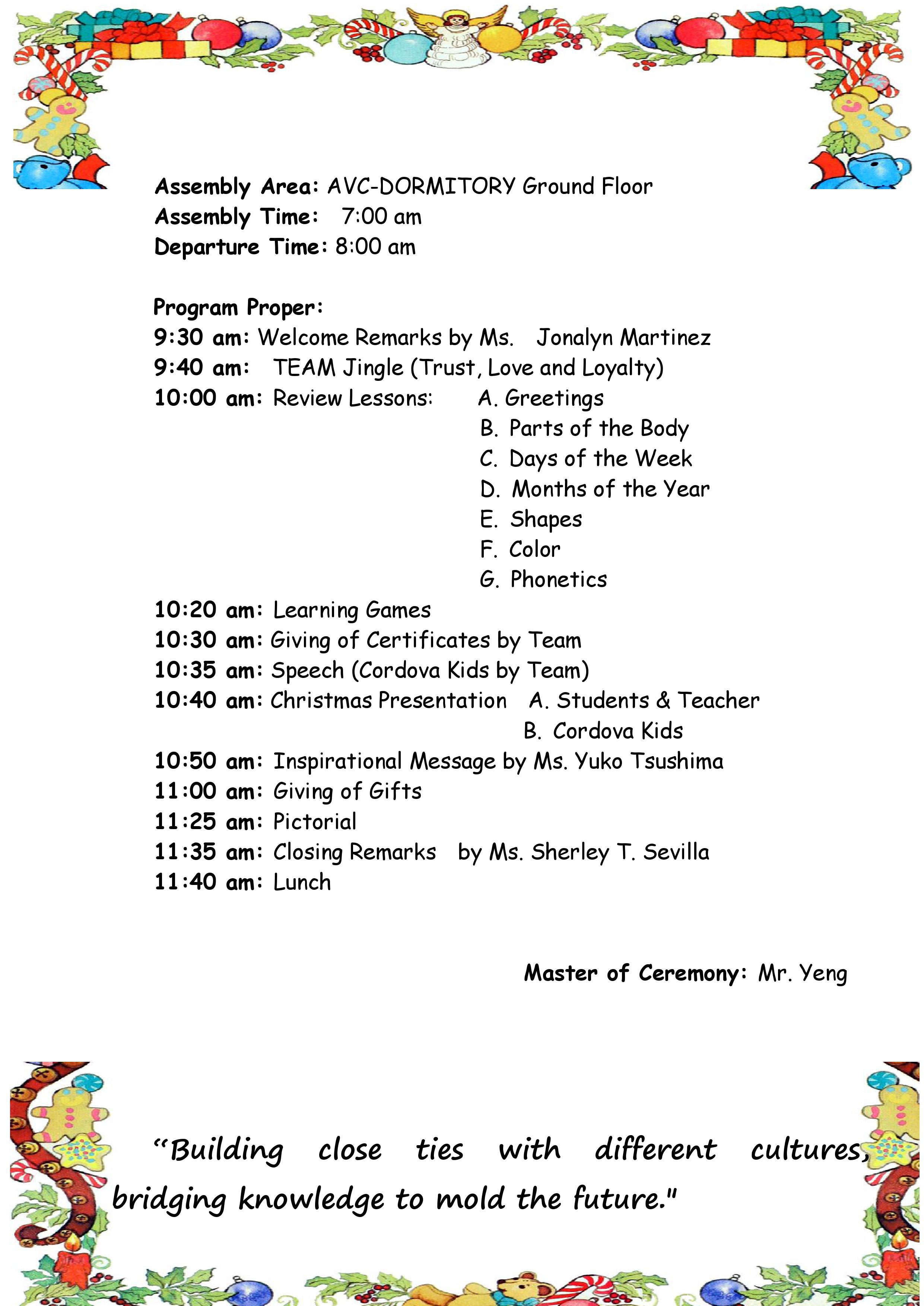 チャリティイベントプログラム