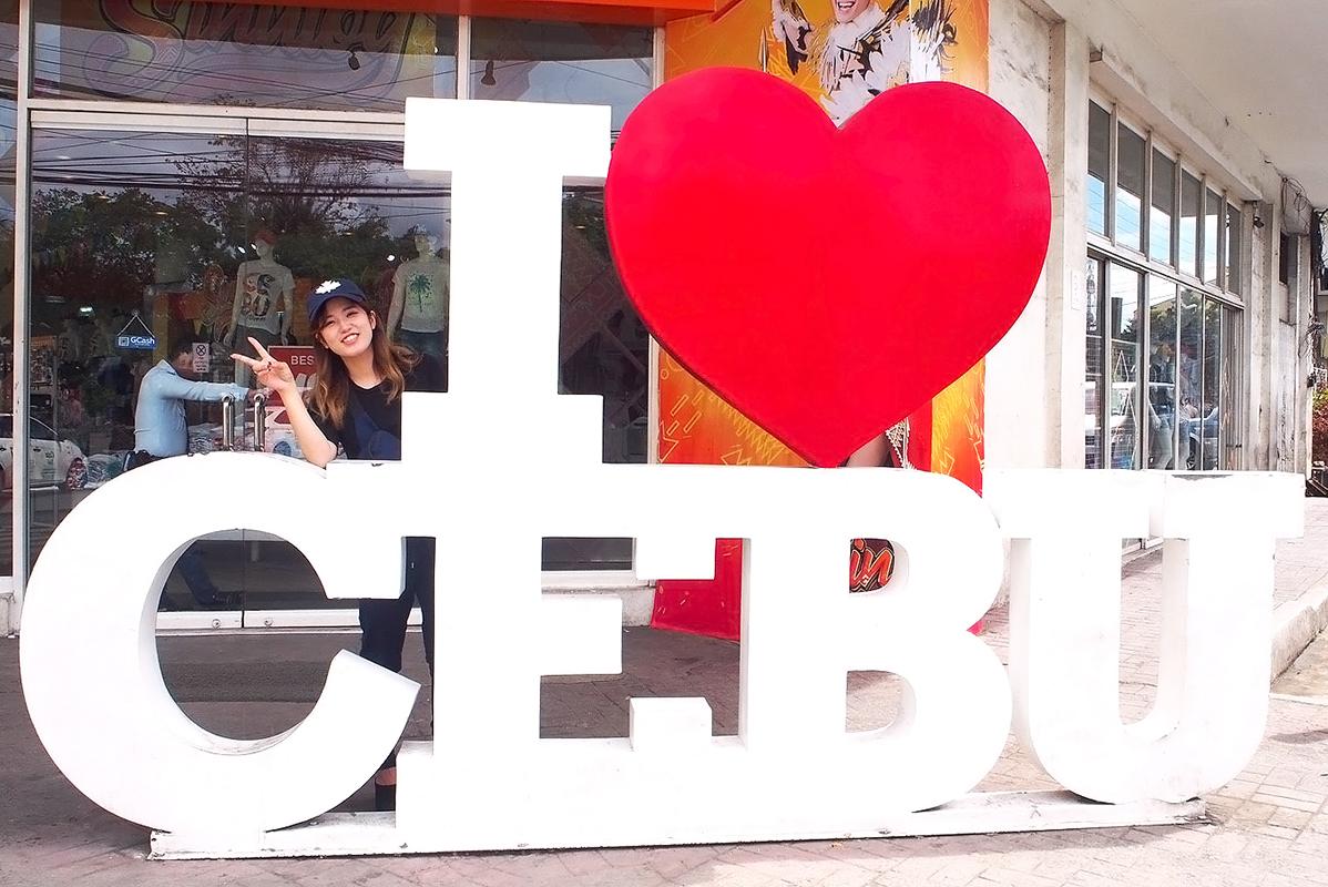 写真スポットI LOVE CEBU