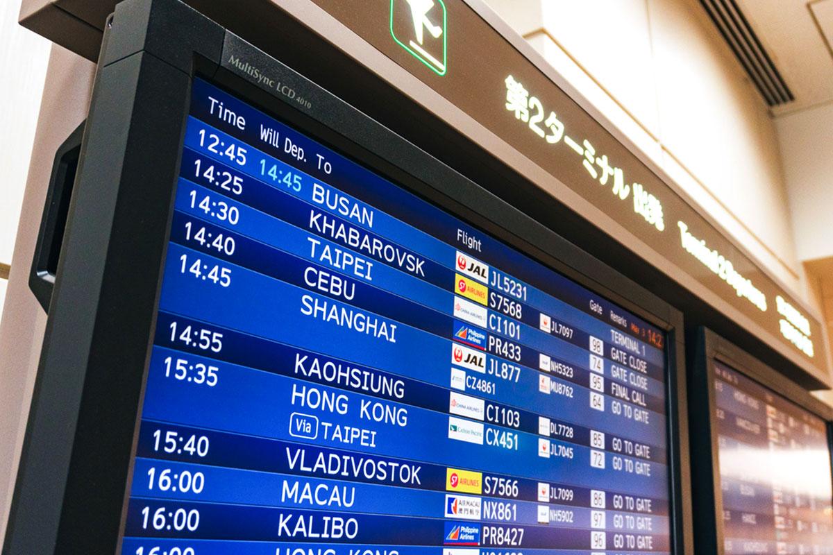 乗り継ぎ便がある航空会社を紹介しています。