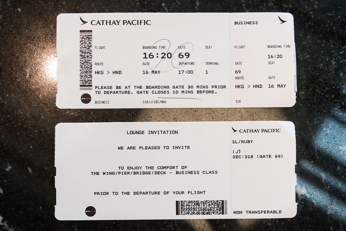 チケットトラブルは意外と多いので注意してください。