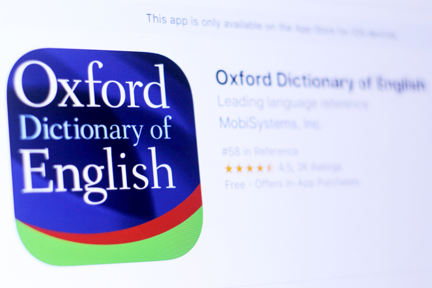 アプリ辞書がオススメ