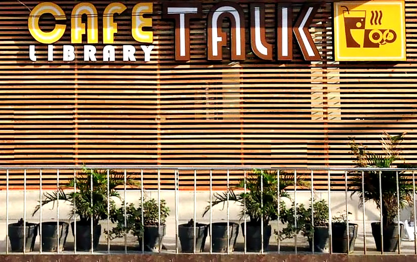 cafe talk library