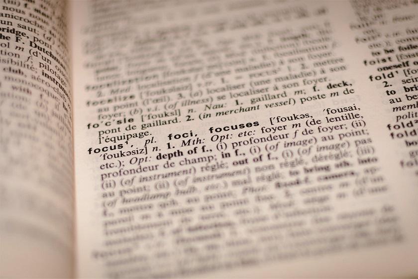 1つの英単語に対して、多くの意味がありますよね